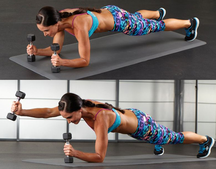 Plank with Front Raise