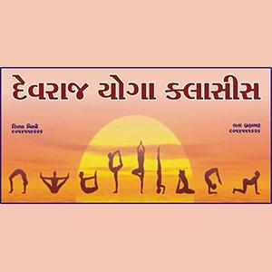 Devraj Yoga Classes Maninagar