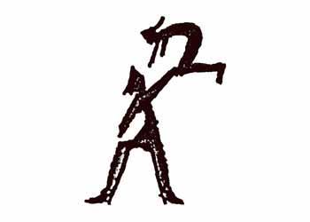 Asquare Dance Academy Pitampura