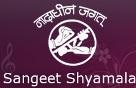 Sangeet Shyamala Vasant Vihar