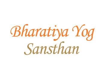 Bharatiya Yog Sansthan Triangular Park DLF Phase 1 Gurgaon